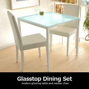 【送料無料】シンプルモダンなホワイトガラストップダイニング3点セット。ガラスダイニングテーブルレザーダイニングチェア