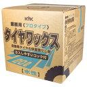 ビードクリーム 1kg【2個セット】 専用ブラシ2本付 乗用車専用 タイヤチェンジャー KIKAIYA