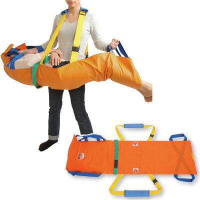 緊急時1人でも担げる世界で初めての担架構造救護担架 ベルカ(50×90cm)(緊急用 持ち運び)