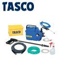 TASCO(タスコ):小型強力洗浄機 (50HZ) TA352C-50