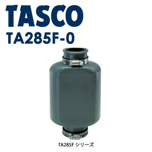 ta285f-0
