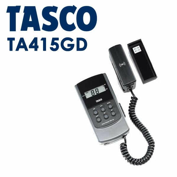 【ポイント10倍】TASCO (タスコ):グロスメーター(光沢測定器) TA415GD