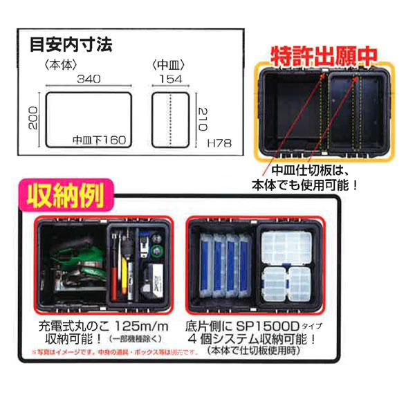 f56ddd933ff8 RING STAR(リングスター):ドカット レッド/ブラック D-4500 - skat ...