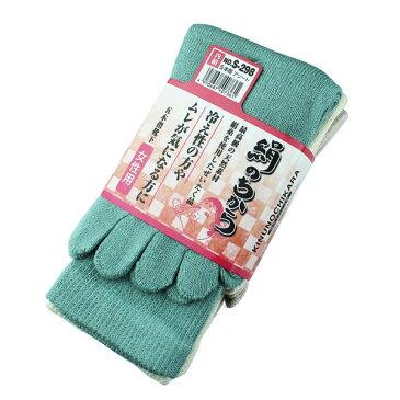 【代引不可】おたふく手袋:絹のちから 女性用 5本指 3足組 アソート S-298