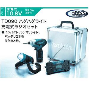 マキタ:TD090ハグハグライト充電式ラジオセット CK1002SP