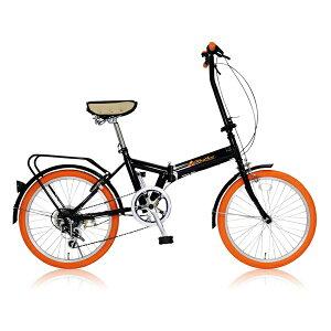 MIWA:MIWA FD1B-206オレンジ 20826 【ポイント10倍】折りたたみ 自転車 4582307690086