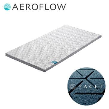 【代引不可】イノアックリビング:エアロフロー ファセット トップマット AF1000