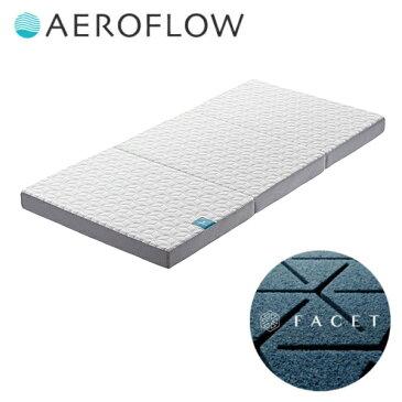 【代引不可】イノアックリビング:エアロフロー ファセット 敷きふとん AF1001