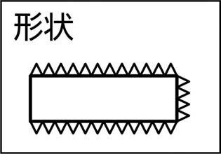 ツボサン 組ヤスリセット5本組 荒目(1S) ST00501 4931548