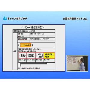 icn-kkp-cep006_2