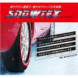 タイヤチェーン 非金属 コイズミ:SnowTEX スノーテックス 2724