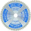 山真製鋸 スーパーオールマイティー ZERO 165mmx52P SPT-YSD-165SOZ 丸鋸 替刃 電動 工具 2