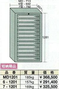 os6-1201