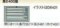 osdx422