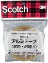 【代引不可】スリーエムジャパン:スコッチ アルミテープ 耐熱・耐寒用 25mm幅