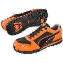 PUMA(プーマ):安全靴 セーフティスニーカー Airtwist Orange(オレンジ) Low  エアツイスト ロー  26.5cm