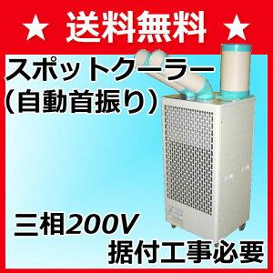 sac-4500-sa