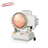 あす楽 [業務用 速熱 スポット暖房]ナカトミ:赤外線ヒーター ぬく助(60Hz) SH-176 サーキュレーター式