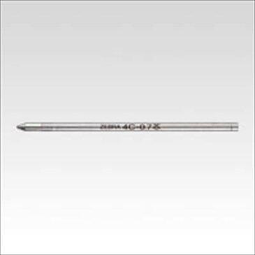ゼブラ:ボールペン替芯 4C-0.7芯-R [インク色:赤] BR-8A-4C 03773