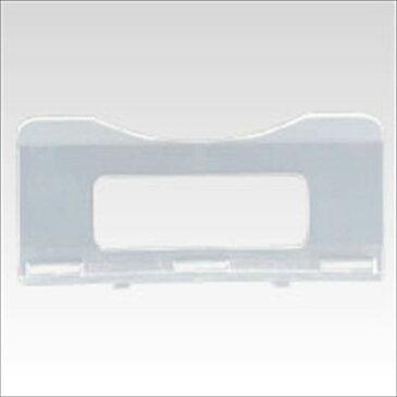 岐阜プラスチック工業:折りたたみコンテナーF-Box カード差し 透明 縦37×横80mm RS80×37 40702