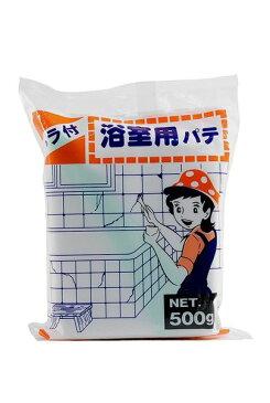 家庭化学工業:浴室パテ 500g