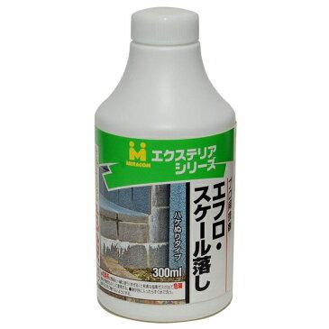 日本ミラコン産業:エフロ・スケール落とし 300ml EXT-05