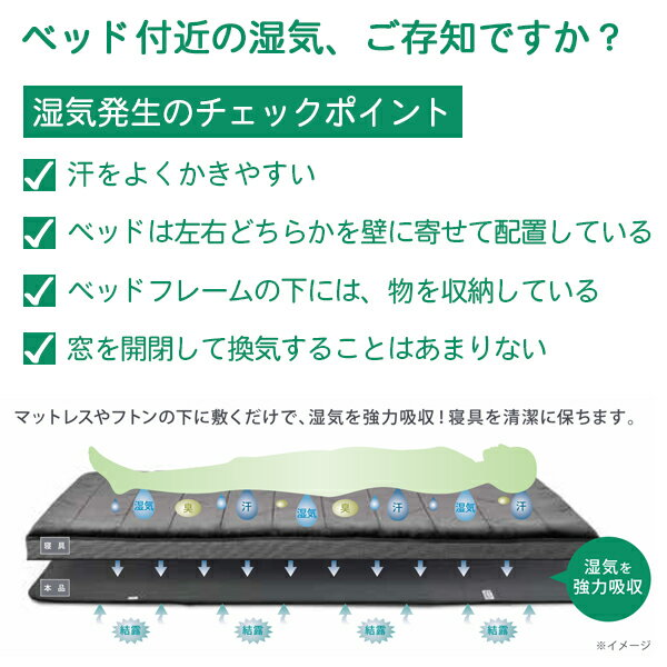 【ポイント10倍】テンピュール:ドライプロテクターシングル高級高品質寝具NASA認定正規品除湿パット