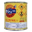 カシュー:油性漆塗料 カシュー 80ML #81黄褐色