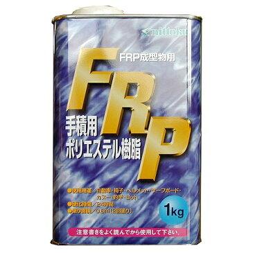 日本特殊塗料:FRP手積み用ポリエステル樹脂 主剤(インパラ) 1kg