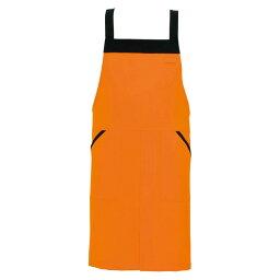 アイトス:胸当てエプロン(共生地配色) オレンジ F 8654