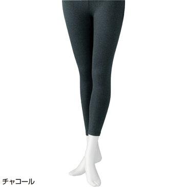 ケアファッション:軽くて暖かい裏起毛9分丈ボトム チャコール LL 89448-03