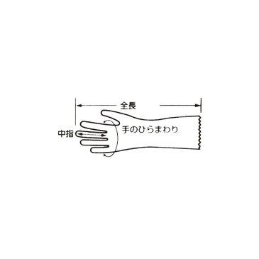 耐切創手袋 ポーラベアライト ウェイト手袋 74-045 ホワイト S 8858510