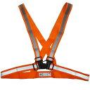 富士手袋工業:高視認性 伸縮テープベスト 蛍光オレンジ 8270 安全 交通整備 警備 見守り 学校