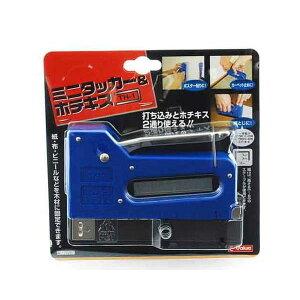 E-Value:ミニタッカー&ホチキス TH-1