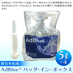 【後払い不可】新日本化成:AdB...