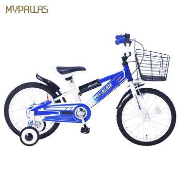 MyPallas(マイパラス):子ども用自転車 16インチ ブルー
