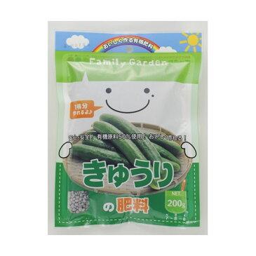朝日工業:きゅうりの肥料  200G