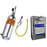 ラグナ:A/Cシステム簡易洗浄機&洗浄剤セット JTC1409AB SST 特殊工具 自動車 整備 メンテナンス 修理 自動車