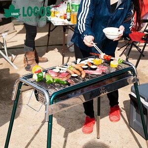 あす楽 ロゴス(LOGOS):チューブグリルSmart80 L バーベキューグリル BBQ バーベキューコンロ キャンプ 焚き火台 アウトドア 81062613