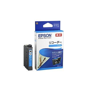 EPSON(エプソン):リコーダー シアンインク RDH-C