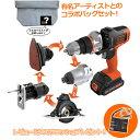 あす楽 BLACK+DECKER:18V EVOマルチツール プラス(ドリル/インパクト/丸のこ/サンダー) EVO183P1-JP BLACK&DECKER ブラックアンドデッカー ブラデカ DIY&家遊び