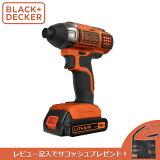 あす楽 BLACK+DECKER(ブラックアンドデッカー):18Vコードレスインパクトドライバー(バッテリー2個付き) BPCI18-JP BLACK&DECKER ブラデカ 工具 DIY おすすめ DIY&家遊び