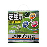 レインボー薬品:シバキーププラスα2kg