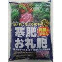 ヤマトコーポレーション:寒肥、お礼肥 5kg