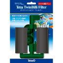 スペクトラムブランズジャパン:テトラ ツインビリーフィルターアクアリウム フィルター スポンジ 濾過 ろ過