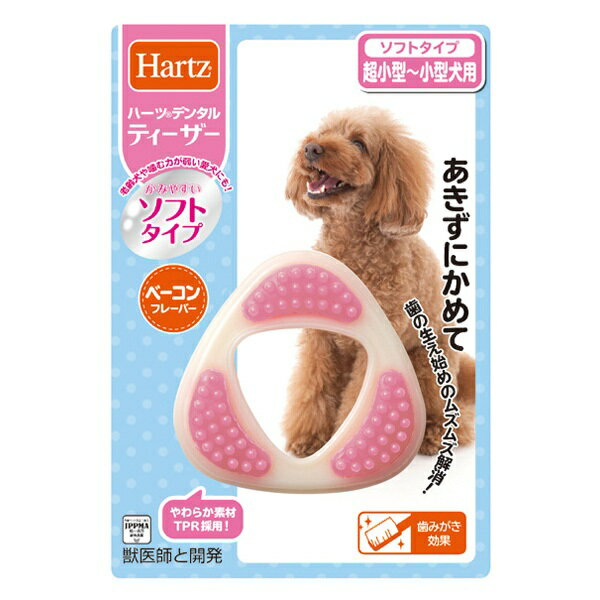 住商アグロインターナショナル:ハーツ デンタル ティーザー ソフトタイプ 超小型〜小型犬用