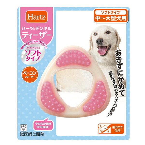 住商アグロインターナショナル:ハーツ デンタル ティーザー ソフトタイプ 中〜大型犬用