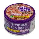 いなばペットフード:CIAO ホワイティ さけ中骨&まぐろ・ささみ チーズ入り 85g C-55