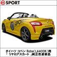 D-SPORT:(受注生産品)ダイハツ コペン Robe(LA400K)用(リヤロアスカート)ホワイト 08152-A240-W24
