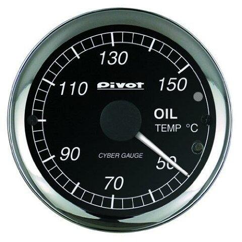 PIVOT(ピボット):サイバーゲージ 油温計 CSO CSO